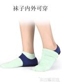 墊足跟痛鞋墊 足跟墊冬季加厚保暖減震硅膠柔軟腳後跟骨刺男女跟腱炎足跟痛鞋墊 交換禮物