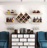 牆上酒櫃創意餐廳壁掛紅酒架現代簡約懸掛式酒格子裝飾置物架吊櫃