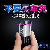 車載充電器點煙器轉換插頭汽車充快充轉換頭【英賽德3C數碼館】