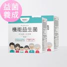 BHK's 機能益生菌粉 (2g...