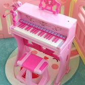 兒童節禮物鋼琴兒童玩具初學者女童玩具電子琴帶麥克風1-3-6寶寶生日禮物