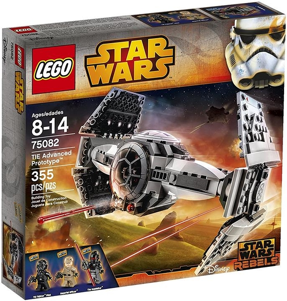 LEGO Star Wars TIE Advanced Prototype Toy [並行輸入品]