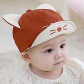 嬰兒帽子秋冬嬰幼兒童潮男女寶寶1-5歲純棉薄/厚鴨舌遮陽防曬/風 夢露時尚女裝