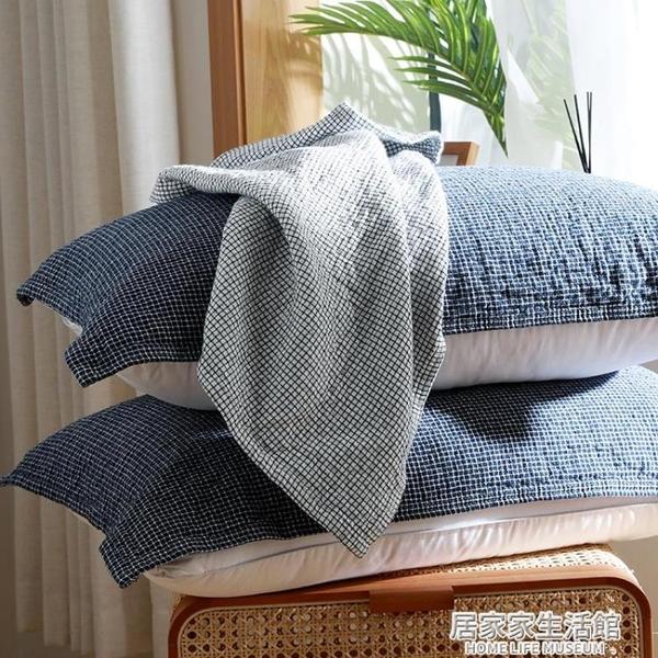日式紗布枕巾純棉一對裝防滑不脫落新款全棉男生單人枕頭毛巾高級 居家家生活館