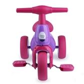 兒童腳踏車三輪車1-2-3周歲大號帶寶寶小孩車子 萬客居