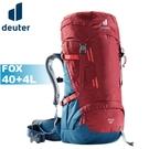 【Deuter 德國 FOX 40+4L 拔熱背包《紅/藍》】3611221/雙肩後背包/自助旅行/登山/專業輕量透氣背包