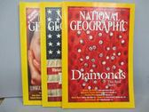 【書寶二手書T1/雜誌期刊_PBD】國家地理_2002/3+6+11月_共3本合售_Diamonds等_英文版