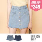 假口袋排釦造型抽鬚牛仔褲裙-AA-Rainbow【A490085】