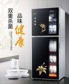 烘碗機家用立式迷你小型雙門高溫不銹鋼商用烘碗櫃大容量臺櫃式YYP CIYO黛雅