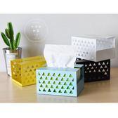 簡約精致ins餐廳店鋪工作室桌面紙巾盒鐵藝收納筐 sxx2573 【雅居屋】