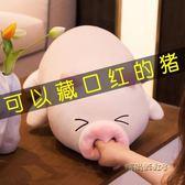 小豬毛絨玩具趴趴豬睡覺抱枕娃娃公仔玩偶可愛萌韓國搞怪女生禮物「時尚彩虹屋」