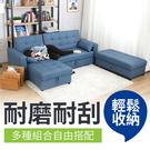 【多瓦娜】金斯敦多功能貓抓皮沙發床-咖啡色/鐵灰/藍色-1250