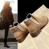 裸靴秋冬季馬丁靴英倫風復古粗跟短靴正韓學生磨砂踝靴女奈斯女裝