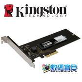 【免運費】 KingSton 金士頓 KC1000 960GB NVMe PCIe M.2 2280 SSD 固態硬碟(含轉接卡,SKC1000H/960G) 960g