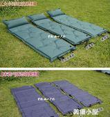 自充氣墊 戶外帳篷加厚自動充氣墊單人可拼接雙人防潮墊午睡墊QM『美優小屋』