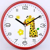 靜音卡通掛鐘簡約時尚鐘表客廳臥室辦公石英鐘創意幼兒園可愛時鐘