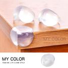 防護角 防滑墊 防震墊  透明護角 桌角 防撞墊  保護邊角 兒童安全 PVC 球形防撞【X013】MY COLOR