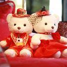 創意結婚禮物婚紗熊毛絨玩具婚慶新婚壓床娃娃一對布玩偶情侶公仔MKS歐歐流行館