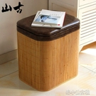 墊腳凳 收納凳子儲物凳可坐人多功能家用門口換鞋凳實木墊腳凳創意小矮凳 快速出貨YJT