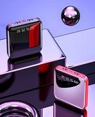 行動電源 迷你充電寶20000毫安大容量超薄便攜小巧沖蘋果安卓通用移動電源【快速出貨八折特惠】