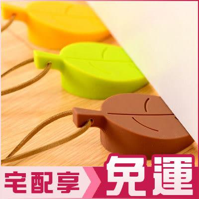 (2入)創意樹葉矽膠門擋 兒童防夾手安全門卡 立體可掛門塞【AE06056-2】99愛買生活百貨