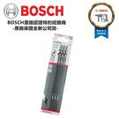 【台北益昌】瑞士製造 德國 博世 BOSCH T744D(單支) 線鋸片