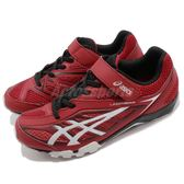 Asics 慢跑鞋 Lazerbeam SB-MG 紅 銀 魔鬼氈 舒適緩震 女鞋 大童鞋 中童鞋 運動鞋【PUMP306】 C750N2393