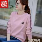純棉長袖t恤女裝寬鬆粉色打底衫內搭上衣春秋冬裝2020年新款秋衣 小艾新品