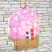 櫻花 毛巾 100%綿 34x35cm 日本製禮盒包裝