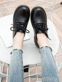 娃娃鞋春秋英倫小皮鞋女學院風系帶原宿大頭娃娃鞋復古日系低幫馬丁棉鞋 嬡孕哺