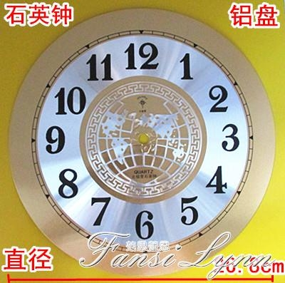 DIY配件 石英鐘 鐘錶 錶盤 HM 范思蓮恩