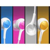 入耳式重低音手機通用款耳機(1入) 4色可選【小三美日】