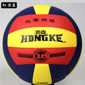 85折【優選】專用球5號標準用球軟式比賽成人訓練初學者開學季