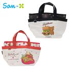 【日本正版】拉拉熊 兩用 保冷袋 手提袋 便當袋 保冷提袋 懶懶熊 Rilakkuma San-X 265501 265518