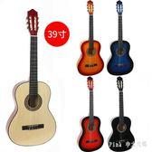 古典吉他39英寸古典吉他尼龍弦椴木合板學生成人通用練習入門樂器禮物 KB5756【pink中大尺碼】