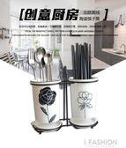 陶瓷筷子筒瀝水 家用筷子桶筷子盒 北歐收納置物架筷籠筷筒筷子籠·Ifashion