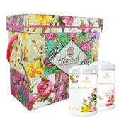 【B&G 德國農莊 Tea Bar】浪漫田園粉紅派對茶禮盒