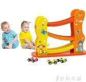 木制滑翔車滑滑車軌道車男孩女寶寶兒童玩具igo 伊鞋本鋪