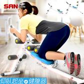5五分鐘健腹器+懶人仰臥起坐板.提臀健腹機+挺腰機.多功能伸展美背機收腹機腹肌板健腹板推薦
