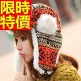 針織帽休閒明星同款-冬天保暖可愛雪花拼色女護耳帽6色64b8[巴黎精品]