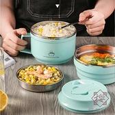 保溫飯盒便當餐盒快餐杯帶蓋碗【櫻田川島】