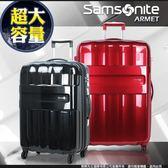 【全台最低價,專區任兩件再送6件組收納袋】29吋新秀麗行李箱 S43