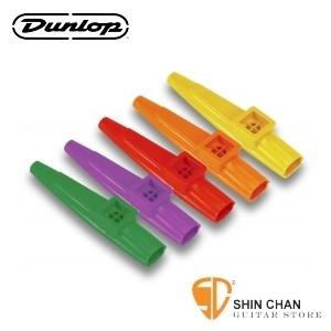 Dunlop 7700 卡祖笛 Kazoo笛- 高品質彩虹卡祖笛