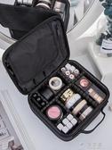 化妝包化妝包女大容量多功能便攜ins風網紅旅行化妝箱專業化妝師跟妝包 俏女孩