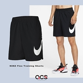 Nike 短褲 Flex Training Shorts 黑 白 男款 膝上 訓練 運動 【ACS】 CZ6371-010