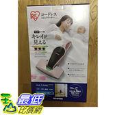 [現貨一台] IRIS OHYAMA IC-FDC1 手持無線充電式 除螨吸塵器 , 粉色