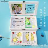 手足印泥  手足印泥制作寶寶手腳印乳牙收藏紀念品新生嬰兒童手腳印泥胎毛盒 『歐韓流行館』