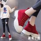 短靴女新款秋季新款正韓厚底增高百搭網紅鞋學生休閑運動單鞋