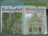 【書寶二手書T9/藝術_PCH】Whimsical Gradens_Entangled_共2本合售_Coloring B