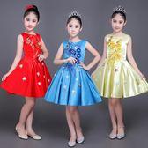 女童禮服 兒童表演服蓬蓬裙新款主持人禮服LJ10229『黑色妹妹』